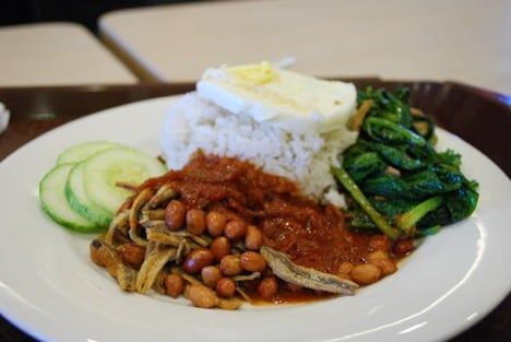 Malaysian dish of nasi lemak / Visualhunt