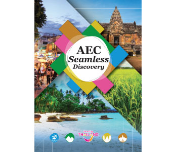 AEC Seamless Discovery